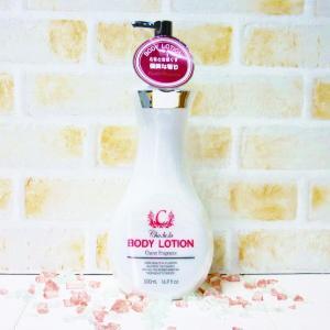 シャルラ ボディーローション  500ml  <チャームフレグランスの香り>|momotaroucrub