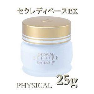 フィジカルセクレデイベースNX 25g|momotaroucrub