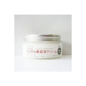 クラシエDNAリンクル美容液クリーム 100g|momotaroucrub