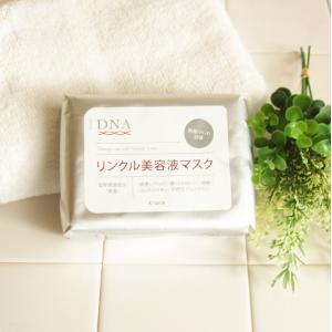 クラシエDNAリンクル美容液マスク  28枚入り momotaroucrub