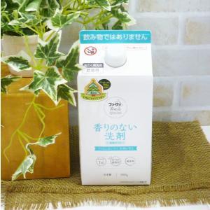 ファーファ フリーアンド 香りのない洗剤 <詰め替え パック>1000g|momotaroucrub