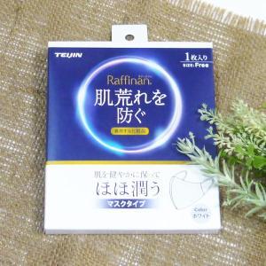 ラフィナン 肌荒れを防ぐ マスク 1枚入り ホワイト フリーサイズ ほほ潤う 美容フェイスパック momotaroucrub