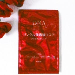 クラシエ DNAリンクル美容液マスク  1枚入り (3D浸透ストレッチ) momotaroucrub