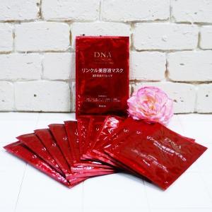 クラシエ DNAリンクル美容液マスク  20枚入り (3D浸透ストレッチ) momotaroucrub