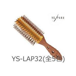 Y.S.PARK YSラップドラゴンエアーベントスタイラーYS-LAP32 <5色より1色選択>|momotaroucrub