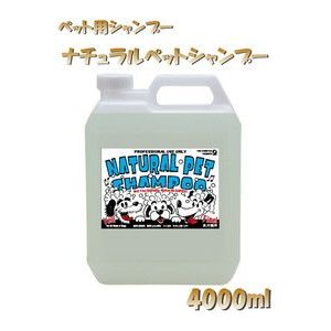 ナチュラルペットシャンプー <ペット用シャンプー> 4000ml 全犬種ノーマル仕上げ用|momotaroucrub