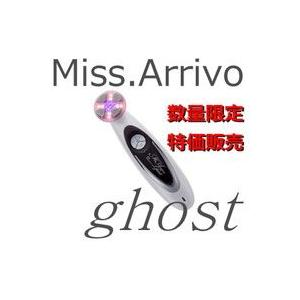 Miss.ArrivoGhost ミスアリーヴォ ゴースト 本体 正規品 <ホワイト>|momotaroucrub