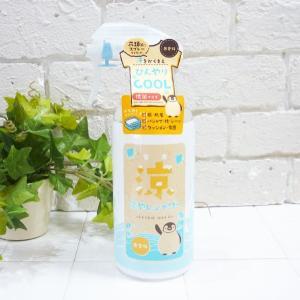 ミミ・アミィ 布用冷やしシャワー 無香料 抗菌プラス 500ml|momotaroucrub