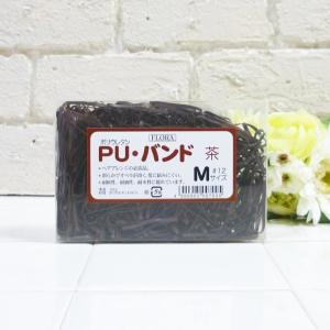 フローラ FLORA PU・バンド 茶 M 40g|momotaroucrub