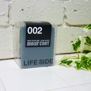 MOIST COAT モイスト・コート 002|momotaroucrub