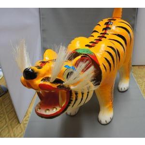 張り子の虎 13号 岡山 伝統工芸品 ☆ミニ干支 いぬ付 ☆|momotarouichibat