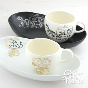 結婚祝いや結婚記念日などのプレゼント・贈り物に! オーダーMYネーム*名入れ夫婦茶碗&楕円の深皿(特...