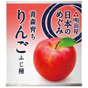 明治屋 日本のめぐみ 青森育ち りんご ふじ種 215g2個