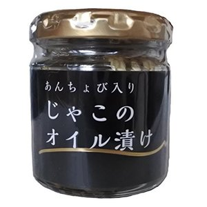 国内産じゃこ使用【じゃこのオイル漬け】(80g)