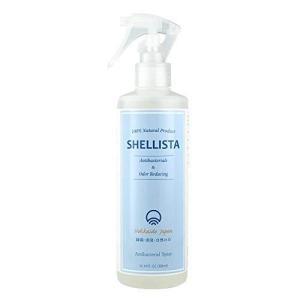 SHELLISTA (シェリスタ) 除菌スプレー ノンアルコール ウィルス対策 天然素材 無添加 無...