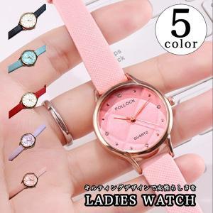 腕時計 レディース 腕 時計 レディースウォッチ ウォッチ キルティングデザイン ストーン ピンクゴ...