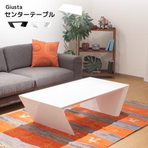 ハイグロス仕上げ テーブル リビングテーブル ローテーブル センターテーブル / Giustaの写真