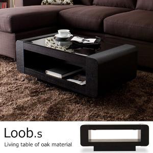 テーブル ローテーブル センターテーブル / Loob.s オーク|momu
