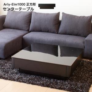 ( 10%OFFクーポン配布中! ) テーブル リビングテーブル ローテーブル センターテーブル ガラステーブル / Arly-bk1000(正方形タイプ)の写真