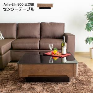 収納付き ローテーブル / Arly 正方形 80×80cm ガラス天板 ニレ材|momu