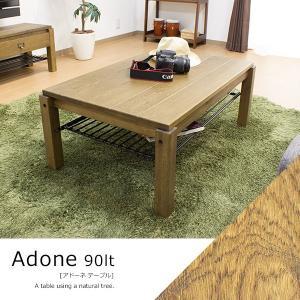 オーク無垢材テーブル900サイズ / Adone 90lt|momu