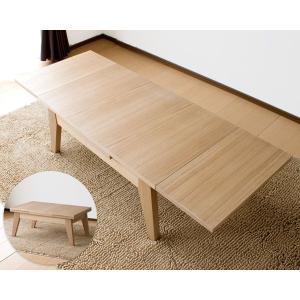 エクステンションテーブル/Propa 北欧 ミッドセンチュリー カフェ|momu
