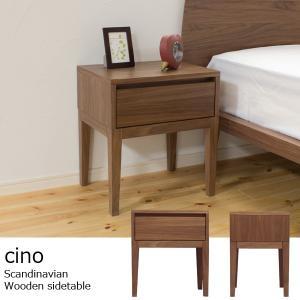 北欧モダン 45cm幅 ナイトテーブル / cino サイドテーブル|momu
