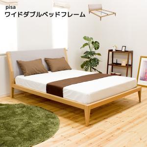 ■サイズ W1635×D2155×H950 mm ベッド下スペースの高さ:235 mm マット面まで...