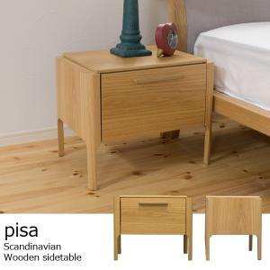 北欧モダン 55cm幅 ナイトテーブル / pisa サイドテーブル|momu