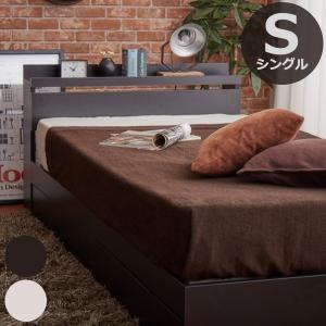 【代引不可】 Pluto プルート ベッド【シングル】【フレームのみ】 収納付きベッド|momu