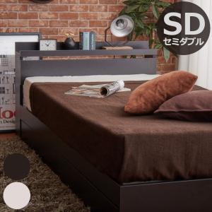【代引不可】 Pluto プルート ベッド【セミダブル】【フレームのみ】 収納付きベッド momu