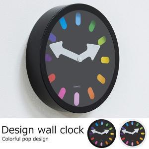 壁掛け時計 ウォールクロック 2色|momu