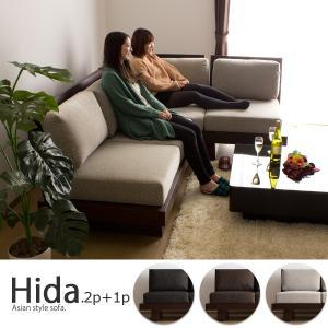 ソファ コーナーソファ / Hida (2人掛け+1人掛け+コーナー) 和風 モダン 【配送員設置付き】|momu