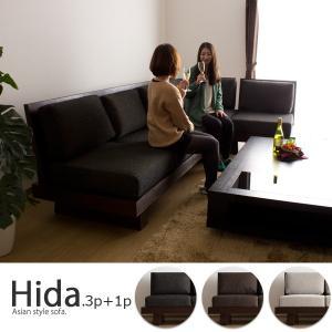 ソファ コーナーソファ / Hida (3人掛け+1人掛け+コーナー) 和風 モダン 【配送員設置付き】|momu