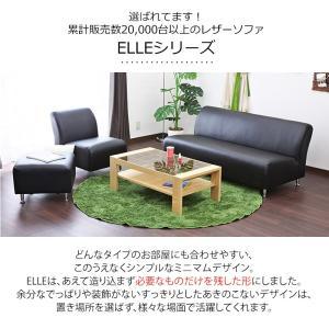 ソファ 2.5人掛け ELLE シンプル モダン カフェ 【配送員設置付き】|momu|06