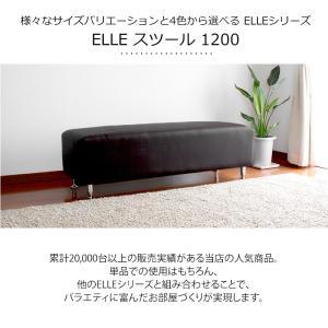 ロング スツール 1200サイズ ( ベンチタイプ ) ELLE 北欧 ミッドセンチュリー カフェ|momu|05
