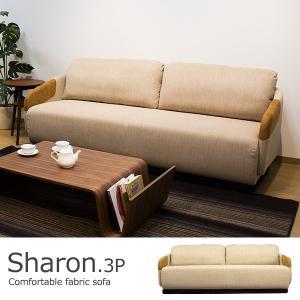 ソファ ファブリック 布張り ソファー 3人掛け / Sharon 3P 【配送員設置サービス付き】|momu