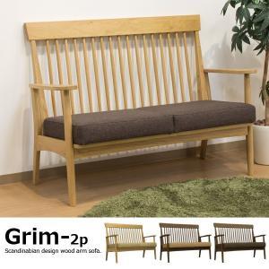 ハイバック 木製ソファ 2人掛け / Grim-2p(グリム)|momu