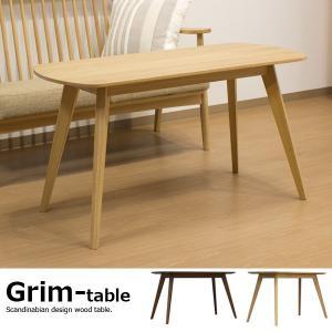 木製 テーブル / Grim-table(グリム)|momu