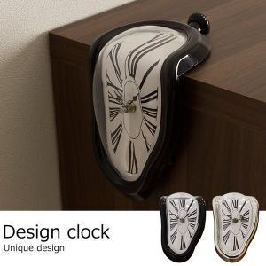 置き時計 デザインクロック アートクロック 2色|momu