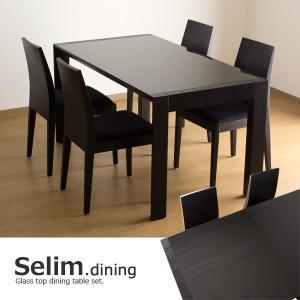 ダイニングセット 5点セット / Selim.dining ダイニングテーブル ダイニングチェア|momu