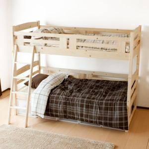 二段ベッド/エコII 国産品 送料無料 北欧 ミッドセンチュリー カフェ|momu