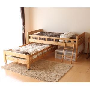 親子ベッド / キッド 日本製 国産 ペアベッド 送料無料 北欧|momu