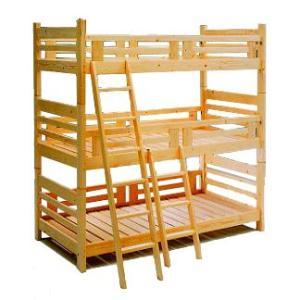 三段ベッド/メイト 国産品 送料無料 北欧 ミッドセンチュリー カフェ|momu