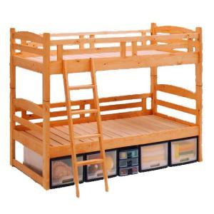 二段ベッド/ピュア 国産品 送料無料 北欧 ミッドセンチュリー カフェ|momu