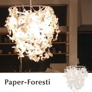 【代引不可】 ペンダントランプ Paper-Foresti pendant lamp ペーパーフォレスティ|momu