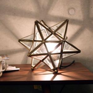 星型 ランプ ( 照明 ) / エトワール テーブルランプ 送料無料 北欧 ミッドセンチュリー カフェ|momu