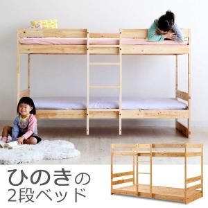 ■サイズ {2段ベッド時} W970 × D2010 × H1275 mm {シングルベッド時} W...