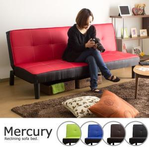 ソファ ソファベッド ソファー ソファーベッド 3人掛け / Mercuryの写真