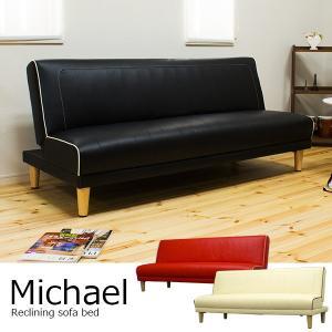 レザー リクライニング ソファベッド / Michael(マイケル)|momu